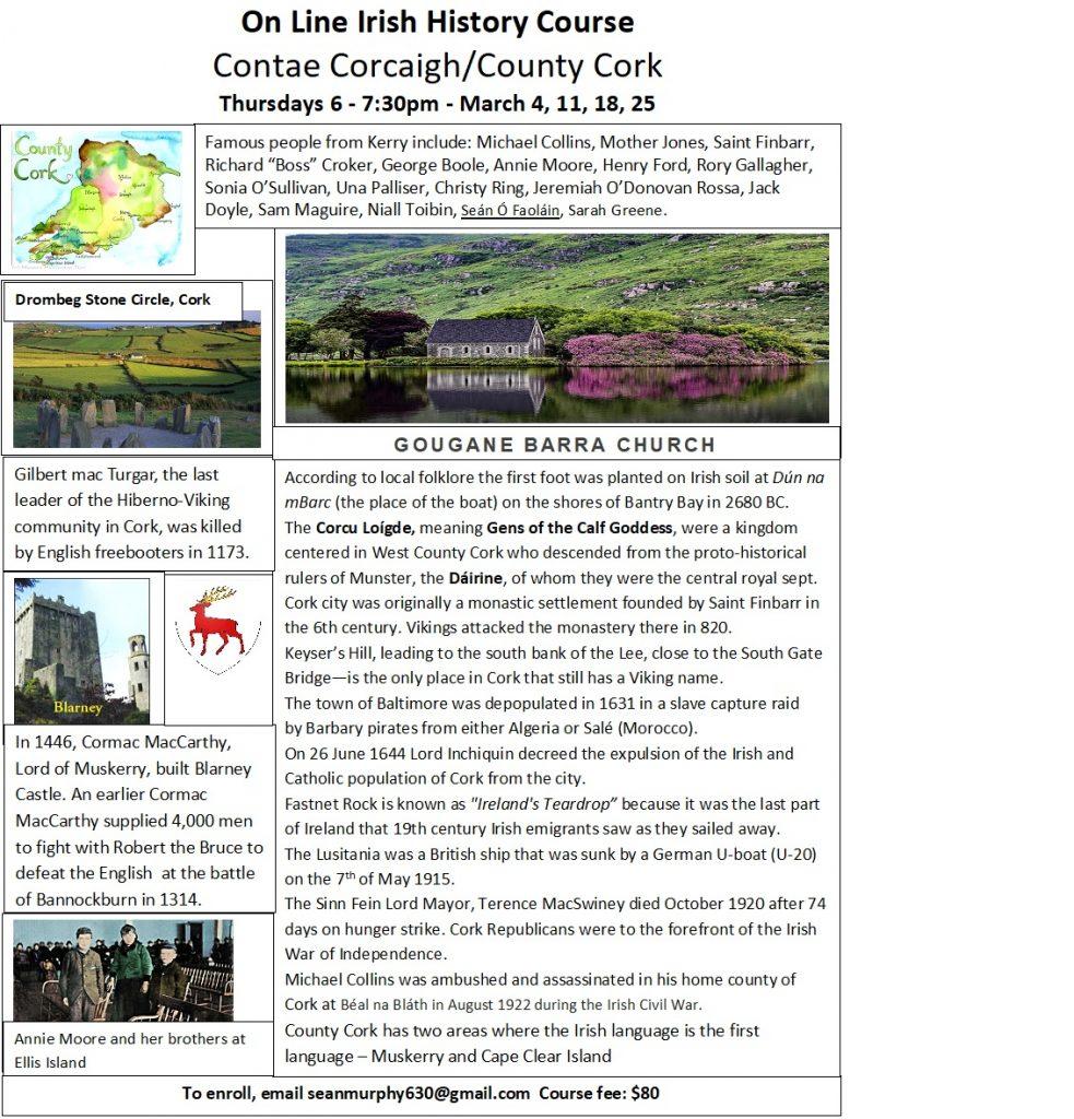History of Cork Ireland